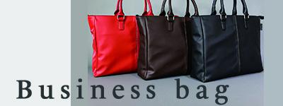 ビジネスバッグ